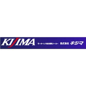 ポリミックスタンク302-508用補修 ノズル KIJIMA(キジマ)