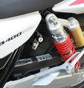 CB400SF・SB(14年〜) ヘルメットロック ブラック KIJIMA(キジマ)