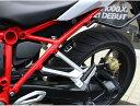 BMW R1200R(15年〜) ヘルメットロック ブラック KIJIMA(キジマ)