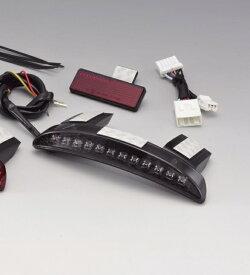 XL1200N/883N(09〜13年)/XL1200X/V(11〜13年) テールランプキット LEDスリム/スモーク KIJIMA(キジマ)