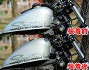 スポーツスター(SPORTSTER)XL(04Y〜) タンクリフトアップステー KIJIMA(キジマ)