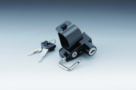 レブル250/ABS、レブル500 ヘルメットロック ブラックΦ28.6mm ブラック KIJIMA(キジマ)