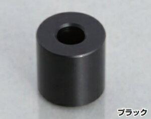 アルミスペーサーカラーブラック/Φ8用1ヶ入KITACO(キタコ)