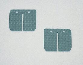 MBX50 カーボンパワーリードバルブ(スーパーフレックス) KITACO(キタコ)