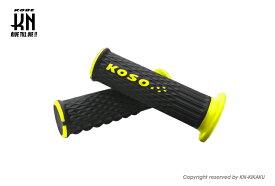 KOSO ウェーブデュアルカラーグリップ ブラック/イエロー 120mm KN企画
