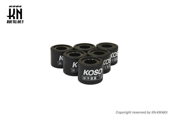 KOSO ブラックウエイトローラー 15×12mm ヤマハスクーター系 7.0g KN企画