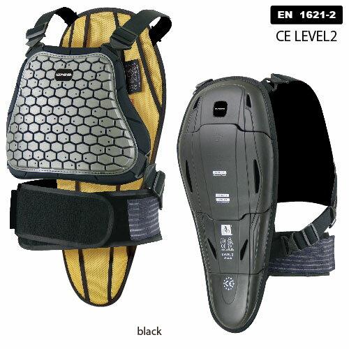 SK-680 エクストリームボディアーマー CEレベル2 ブラック Fサイズ コミネ(KOMINE)