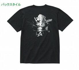 最速番長Tシャツ2 フリーサイズ(L) KAWASAKI(カワサキ)