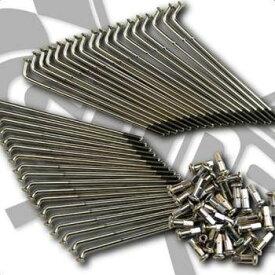 SR400/SR500 スチールスポーク単品 21インチ フロント GOODS(モーターガレージグッズ)