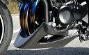 Z900RS アンダーカウル/FRP製・黒 MAGICAL RACING(マジカルレーシング)