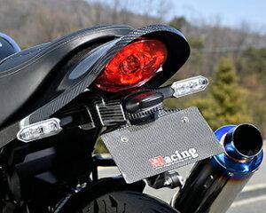 Z900RS フェンダーレスキット/FRP製・黒 MAGICAL RACING(マジカルレーシング)