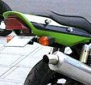 ZRX1200 フェンダーレスKit シルバー MORIYAMA(モリヤマエンジニアリング)
