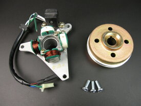 APE100(エイプ)FI車使用不可 軽量アウターローターキット MINIMOTO(ミニモト)