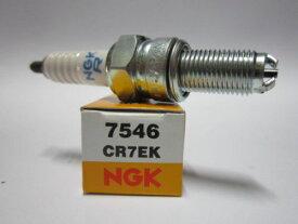 【あす楽対象】標準プラグ CR7EK (7546) NGK(エヌジーケー) スカイウェイブ/タイプS/SS(02.11〜06.4) 形式:CJ42A/43A