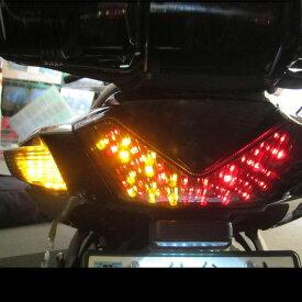 ZX-14R(06〜16年) インテグレート・テールライト(ウィンカー内蔵式) ライトスモーク ODAX(オダックス)