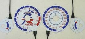 ELメーターパネル(99-00) ODAX(オダックス) GSX1300R(隼)