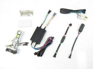 アクシスZ(AXISZ)LB-HS1LEDヘッドライトバルブキットHS1Hi/Lo6000KPROTEC(プロテック)