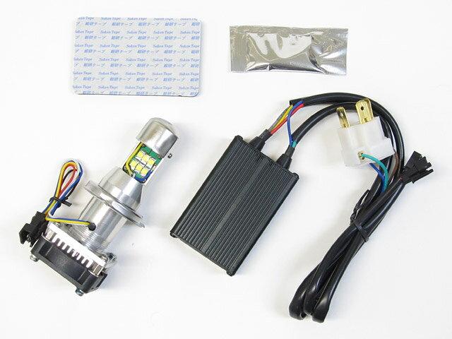 FAZER8(フェーザー8) LB4-S3 LEDヘッドライトバルブキット H4 Hi/Lo 3000K PROTEC(プロテック)