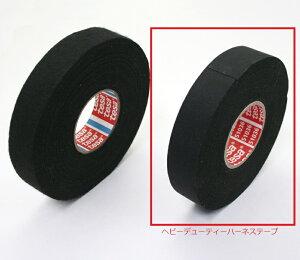 ヘビーデューティーハーネステープ 19mm幅×25M POSH(ポッシュ)