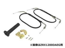XJR400/XJR1200/XJR1300 コンパクトハイスロットルキット シャンパンゴールド POSH(ポッシュ)