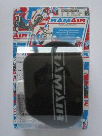 【あす楽対象】ZX-6R・RR エアーフィルター MSシリーズ ツインタイプ(キャブピッチ82mm以下) RAMAIR(ラムエア)