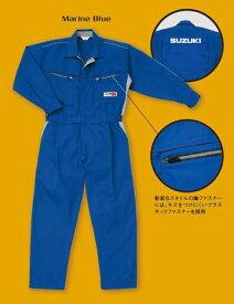 ワーキングスーツ 90902 マリンブルー Lサイズ SUZUKI(スズキ)