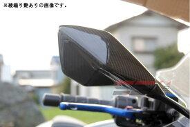Ninja400(ニンジャ)14年〜 ミラーカバー 左右セット ドライカーボン 綾織り艶消し SSK(エスエスケー)