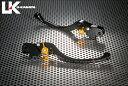 BMW K1300S(09〜13年) ツーリングタイプ アルミビレットレバーセット(ブラック) U-KANAYA