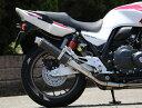 CB400SF・SB(2BL-NC42) Sラウンド カーボンタイプ スリップオンマフラー WR'S(ダブルアールズ)