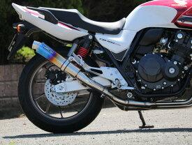 CB400SF・SB(2BL-NC42) Sラウンド チタン焼き色タイプ スリップオンマフラー WR'S(ダブルアールズ)