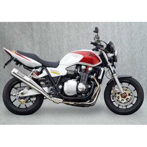 SPEC-A スリップオンマフラー ステンレスメガホン YAMAMOTO RACING(ヤマモトレーシング) CB1300SF(03〜07年)