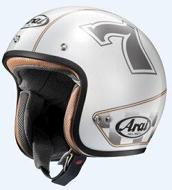 CLASSIC MOD カフェレーサーホワイト 55-56cm Sサイズ ジェットヘルメット(山城限定モデル) ARAI(アライ)