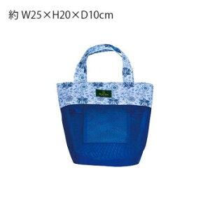 川島織物セルコン ミントン メッシュトーンライクハドン スパバッグ JL1293 B ブルー