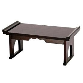 木製折り畳み机 ブラウン FLD-60 BR