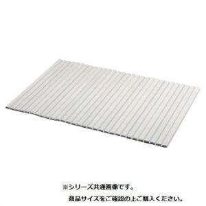 パール金属 シンプルピュア シャッター式風呂ふたL16 75×160cm アイボリー HB-3155