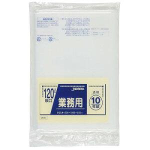 ジャパックス 大型ポリ袋120L 透明 10枚×20冊 DK83