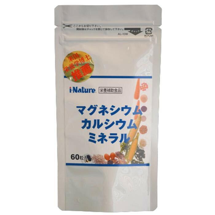 アイネイチャー マグネシウム・カルシウム・ミネラル 60粒