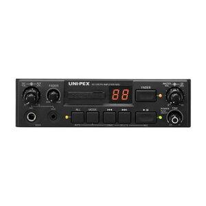SDレコーダー付車載アンプ(ハンドタイプマイク付属) 12V用 10W NDS-102A