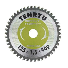 TENRYU・金属サイディングチップソー・125X46P