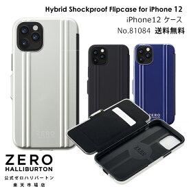 スマホケース 手帳型 iPhone12mini ケース iPhoneケース 手帳型 ゼロハリ ゼロハリバートン 携帯ケース ZEROHALLIBURTON iPhoneケース for iPhone12mini |ポリカーボネート ブラック シルバー ブルー 81084