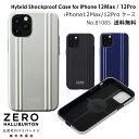 スマホケース iPhone12 / 12Pro ケース ゼロハリ ゼロハリバートン 携帯ケース ZEROHALLIBURTON iPhoneケース for iPh…