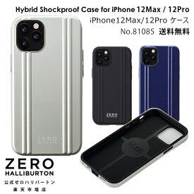 スマホケース iPhone12 / 12Pro ケース ゼロハリ ゼロハリバートン 携帯ケース ZEROHALLIBURTON iPhoneケース for iPhone12 / 12Pro |ポリカーボネート ブラック シルバー ブルー 81085