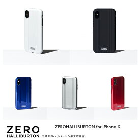 iPhoneX ケース ゼロハリバートン ZERO HALLIBURTON 80993