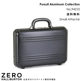 アタッシュケース ゼロハリバートン Pursuit Aluminum Collection アタッシェ(Small)94210 アルミ ブラック A4サイズ ビジネスバッグ