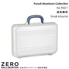 アタッシュケース ゼロハリバートン Pursuit Aluminum Collection アタッシェ(Small)94211 アルミ シルバー A4サイズ ビジネスバッグ