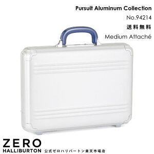 アタッシュケース ゼロハリバートン Pursuit Aluminum Collection アタッシェ(Medium)94214 アルミ シルバー B4サイズ ビジネスバッグ