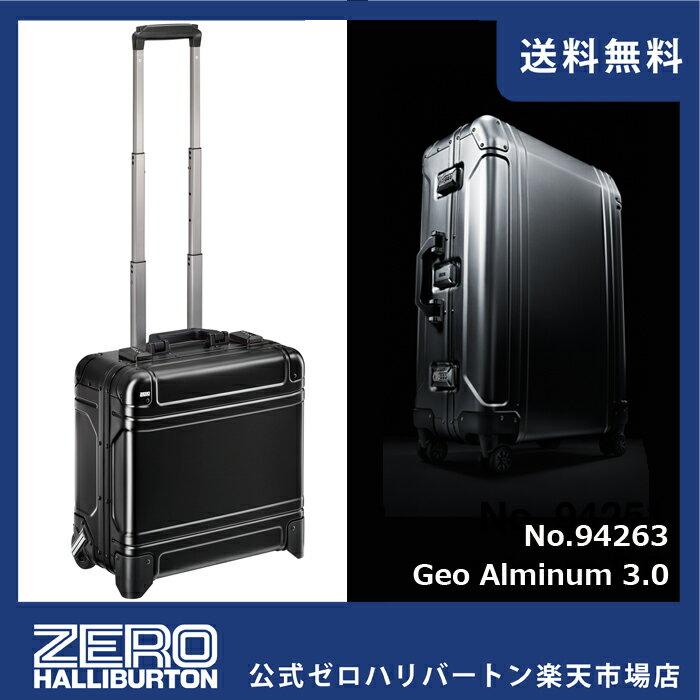 スーツケース 機内持ち込み ゼロハリバートン アルミ ZEROHALLIBURTON Geo Aluminum 3.0 TR スーツケース (17inch) 94263