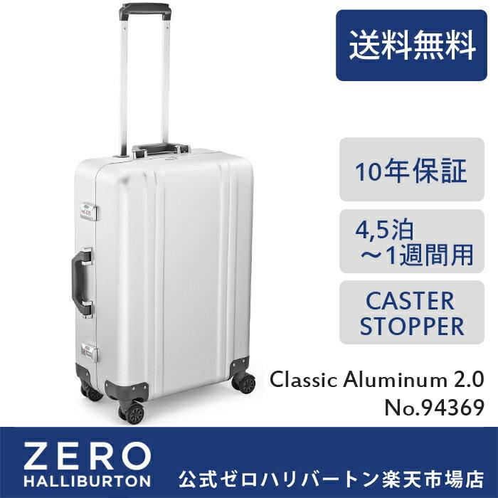 ゼロハリバートン スーツケース ZERO HALLIBURTON Classic Alminum 2.0 TR 94369