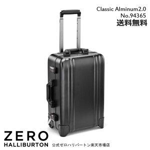 スーツケース 機内持ち込み ZERO HALLIBURTON Classic Alminum 2.0 TR  94365