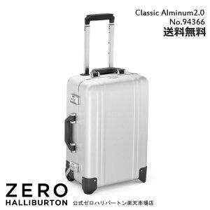 スーツケース 機内持ち込み アルミスーツケース ゼロハリバートン スーツケース ZERO HALLIBURTON Classic Alminum 2.0 TR  94366